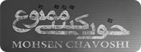 http://www.chavoshifans.ir/pic/Icon/Albums/Khod%20Koshi%20Mamno.png