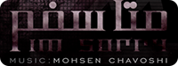 http://www.chavoshifans.ir/pic/Icon/Albums/Moteasefam.png