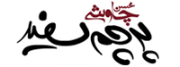 http://www.chavoshifans.ir/pic/Icon/Albums/Parchame%20Sefid.png