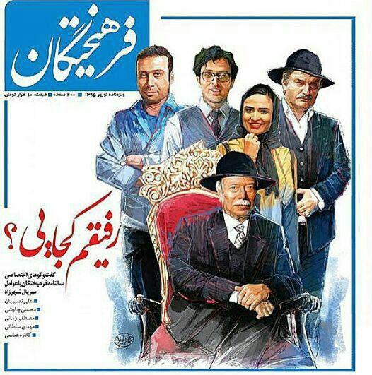 کانال+تلگرام+کردی+غمگین
